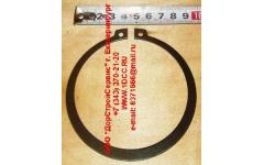Кольцо стопорное наружнее d- H фото Пенза