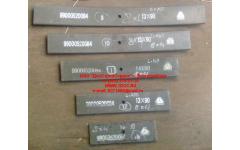 Лист 8х4 №09 передней рессоры L-750 H