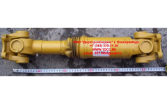 Вал карданный CDM 833 (302100d) ГМП-КПП фото Пенза